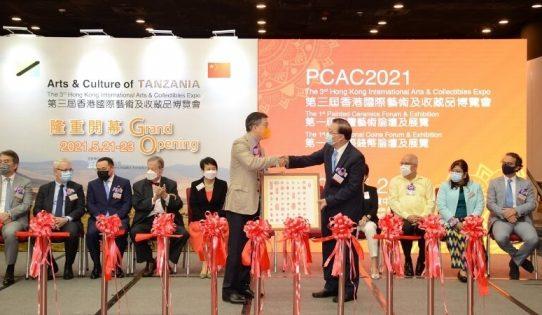 pcac21-index-08